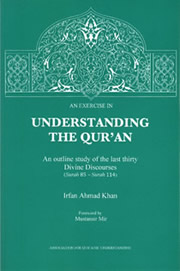 Understanding the Quran by Irfan Ahmad Khan